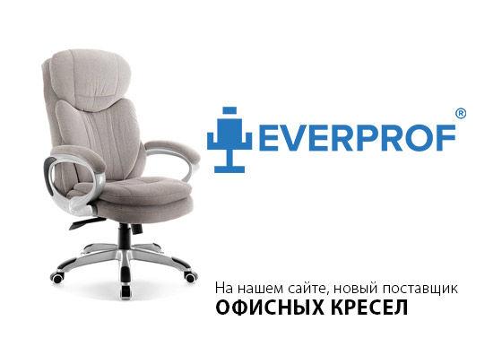 Наш сайт пополнился офисными креслами от производтеля